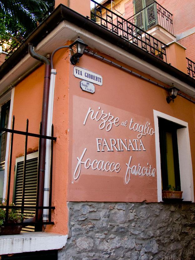 צינקה-טארה-איטליה-ספטמבר-2008-506