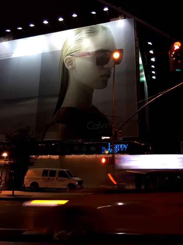 לילה בניו יורק